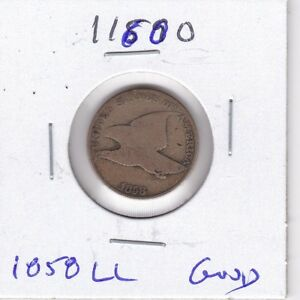 KAPPYSWHOLESALE  ID11600 1858LL LARGE LETTERS FLYING EAGLE CENT NICE GOOD