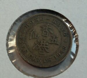 1949 HONG KONG 5 CENTS COIN   KM26     IN4633