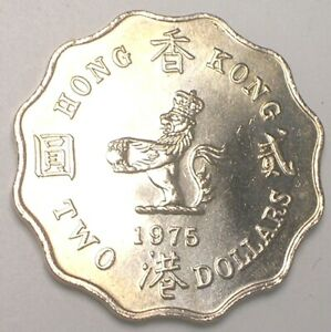 1975 HONG KONG 2 DOLLARS QUEEN ELIZABETH II LION SCALLOPED COIN XF
