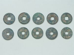 10 ANCIENT CHINESE COINS SHIPWRECK HOARD   SET 6