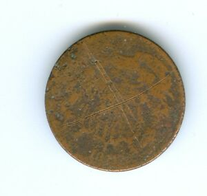 1871 TWO CENT PIECE  CIRCULATED  BETTER DATE