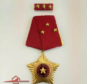 VIET CONG MILITARY EXPLOIT ORDER GOLD PLATING 1ST. CLASS 2003 2016  VERSION 1