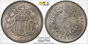 1866 GOLD SHIELD PCGS MS65 SHIELD NICKEL WITH RAYS   CAC REGISTERED