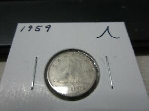 1959   SILVER   CANADIAN DIME   CANADA 10 CENTS