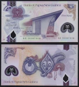 PAPUA NEW GUINEA: PNEW 5 KINA  2017 POLYMER UNCIRCULATED BANKNOTE. REDUCED SIZE