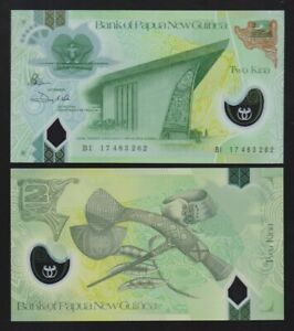 PAPUA NEW GUINEA: PNEW 2 KINA  2018 POLYMER UNCIRCULATED BANKNOTE. REDUCED SIZE