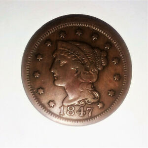 1847 BRAIDED HAIR WRPD 006 MINT ERROR  LARGE CENT VIRTUALLY FLAWLESS