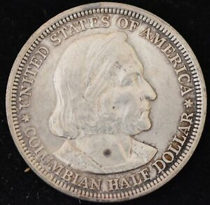 1892 HIGH END ALMOST UNCIRCULATED COLUMBIAN COMMEMORATIVE HALF DOLLAR LUSTROUS
