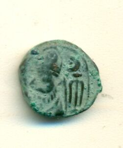 AN ANCIENT ELYMAIS BRONZE DRACHMA   CIRCA 2ND CENTURY/1900  YEARS OLD..LOT 6
