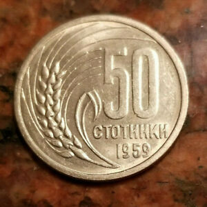 Coins of All Nations Bulgaria 10 Stotinki 1974 UNC
