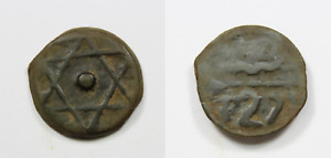 CURRENCY 1 FELUS ARAB YEAR 1271 DEL CALENDAR DE LA HEGIRA