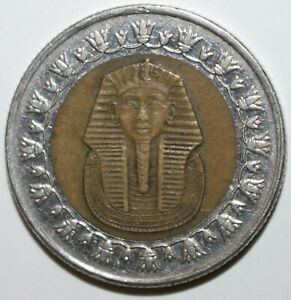 EGYPTIAN ONE POUND COIN 2008 1429 KM 940A EGYPT KING TUTANKHAMUN PHARAOH TUT 1