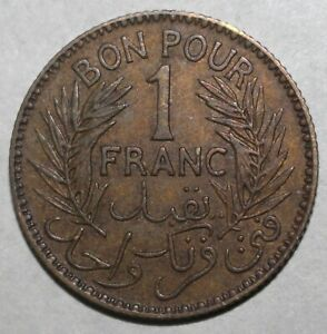 FRENCH TUNISIA 1 FRANC COIN 1941  1360  KM 247 CHAMBERS OF COMMERCE ONE