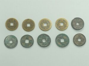 10 ANCIENT CHINESE FUNG SHUI COINS   SET 5