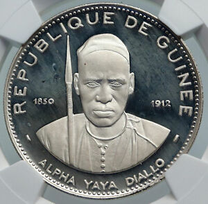 Click now to see the BUY IT NOW Price! 1969 GUINEA ALPHA YAYA DIALLO VINTAGE PROOF SILVER 250 FRANCS COIN NGC I85992