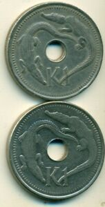 2 DIFFERENT 1 KINA COINS W/ CROCODILE FROM PAPAU NEW GUINEA DATING 1999 & 2004