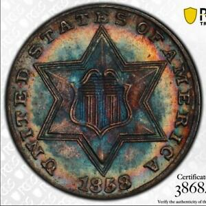 1858 3CS PCGS MS 66   COLORFUL LOW POP THREE CENT SILVER TRIME