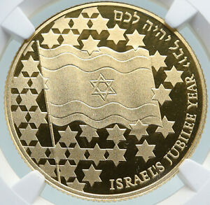 Click now to see the BUY IT NOW Price! 1998 ISRAEL JUBILEE 50TH ANNIVER FLAG   DAVID GOLD 20 NEW SHEKEL NGC COIN I87375