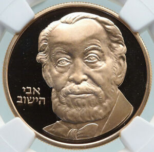 Click now to see the BUY IT NOW Price! 1982 ISRAEL BARON EDMOND ROTHSCHILD VINTAGE GOLD 10 NEW SHEKEL NGC COIN I87374