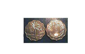 IRAQ 5 PIECE UNCIRCULATED COIN SET: 1 TO 50 FILS 1959 90