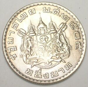 1962 THAILAND THAI ONE 1 BAHT ELEPHANTS IN COAT OF ARMS COIN XF
