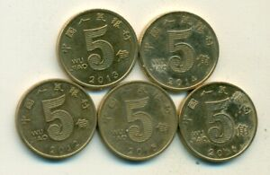 5 5  JIAO COINS FROM THE PEOPLE'S REPUBLIC OF CHINA  2012/2013/ 2014/2015/2016