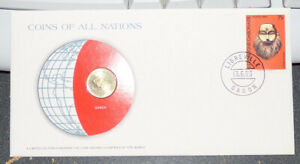COINS OF ALL NATIONS GABON CENTRAL AFRICAN STATES 5 FRANCS 1977 COVER STAMP
