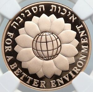 Click now to see the BUY IT NOW Price! 1994 ISRAEL SAVE ENVIRONMENT OLD JERUSALEM GOLD 10 NEW SHEKEL NGC COIN I89081