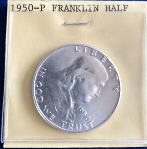 1950 P FRANKLIN HALF DOLLAR