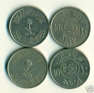 2 DIFFERENT 10 HALALA COINS FROM SAUDI ARABIA DATING 1976 & 1987