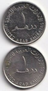 2 DIFFERENT 1 DIRHAM COINS FROM THE UNITED ARAB EMIRATES DATING 2007 & 2014