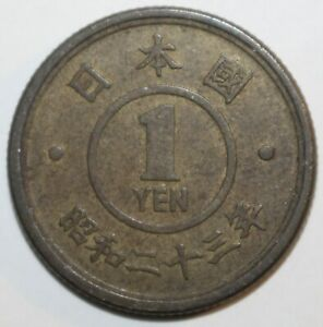 JAPANESE 1 YEN COIN 1948  SHOWA 23  Y 70 JAPAN ONE EMPEROR HIROHITO