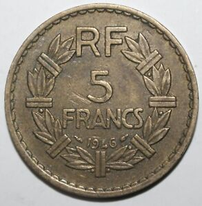 FRENCH COLONIAL AFRICA 5 FRANCS COIN 1946 KM 888A.2 FRANCE THIRD REPUBLIC FIVE