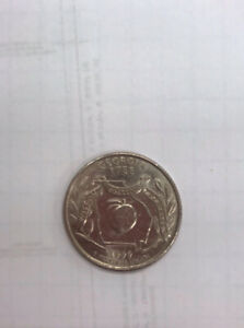 Click now to see the BUY IT NOW Price!  GEORGIA QUARTER 1999  COLLECTIBLE