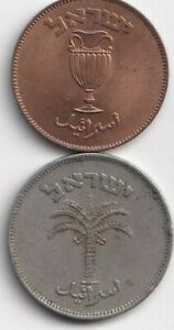 2 OLDER COINS FROM ISRAEL   10 & 100 PRUTAH W/O PEARL  BOTH DATING 1949