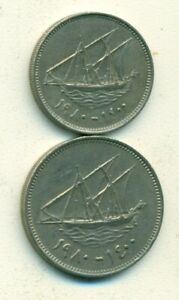 2 DIFFERENT COINS W/ SHIP FROM KUWAIT   20 & 50 FILS  BOTH DATING 1980