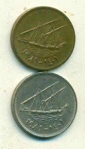 2 DIFFERENT COINS W/ SHIP FROM KUWAIT   5 & 20 FILS  BOTH DATING 1981
