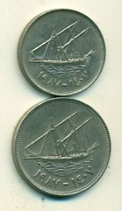 2 COINS WITH SHIPS FROM KUWAIT   50 & 100 FILS  BOTH DATING 1987