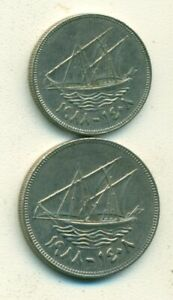 2 DIFFERENT COINS W/ SHIP FROM KUWAIT   20 & 50 FILS  BOTH DATING 1988
