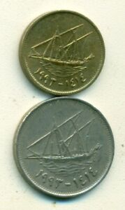 2 COINS WITH SHIPS FROM KUWAIT   5 & 50 FILS  BOTH DATING 1993
