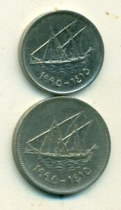 2 DIFFERENT COINS W/ SHIP FROM KUWAIT   20 & 50 FILS  BOTH DATING 1995