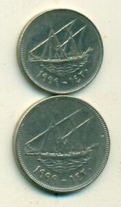 2 COINS WITH SHIPS FROM KUWAIT   50 & 100 FILS  BOTH DATING 1999