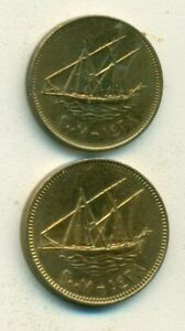 2 DIFFERENT COINS W/ SHIP FROM KUWAIT   5 & 10 FILS  BOTH DATING 2007