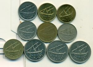 10 DIFFERENT COINS W/ SHIPS FROM KUWAIT  4 DIFFERENT DENOMINATIONS ..LOT 1.