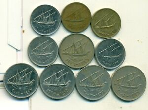 10 DIFFERENT COINS W/ SHIPS FROM KUWAIT  3 DIFFERENT DENOMINATIONS ..LOT 3