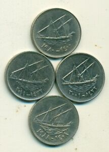 4 DIFFERENT 50 FIL COINS W/ SHIP FROM KUWAIT  1980 1988 2001 & 2011