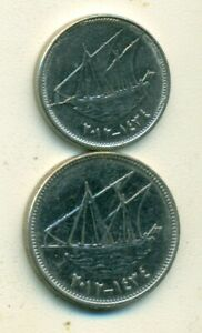 2 DIFFERENT COINS W/ SHIP FROM KUWAIT   20 & 50 FILS  BOTH DATING 2012