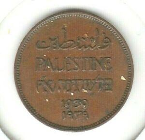 KAPPYSCOINS  W6945 PALESTINE 1939 1 ONE MIL  NICE BROWN CH EF XF OR BETTER