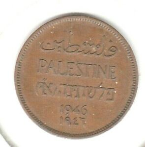 KAPPYSCOINS  W6943  PALESTINE 1946 1 ONE MILS  NICE BROWN CH EF XF OR BETTER