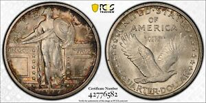 1917 P TYPE 1 STANDING LIBERTY QUARTER PCGS GOLD SHIELD MS65 FH FULL HEAD TONED